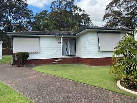 12 Saarinen Close, Thornton 2322, NSW House Photo