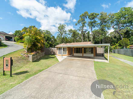 20 Pinemount Crescent, Oxenford 4210, QLD House Photo