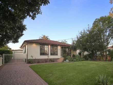 60 Mubo Crescent, Holsworthy 2173, NSW House Photo