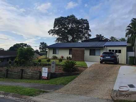 7 Dawn Street, Cornubia 4130, QLD House Photo