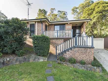 8 Koala Glen, Cranebrook 2749, NSW House Photo