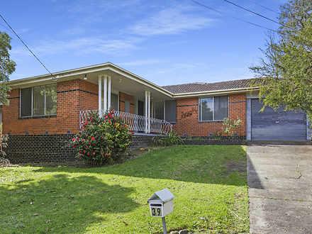 39 Karingal Drive, Frankston 3199, VIC House Photo