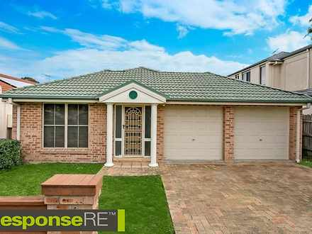 19A Highfield Road, Quakers Hill 2763, NSW House Photo