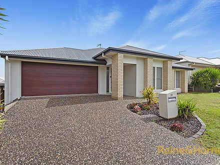 30 Parkview Drive, Glenvale 4350, QLD House Photo