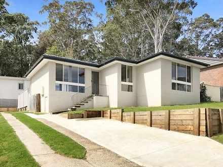 17 Holland Close, Springfield 2250, NSW House Photo