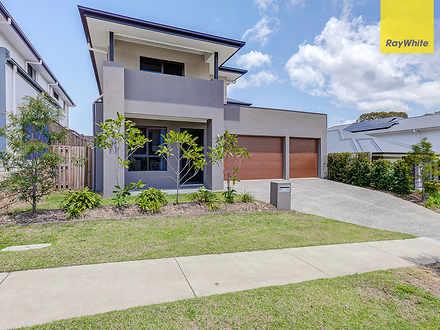 51 Frangipani Street, Rochedale 4123, QLD House Photo
