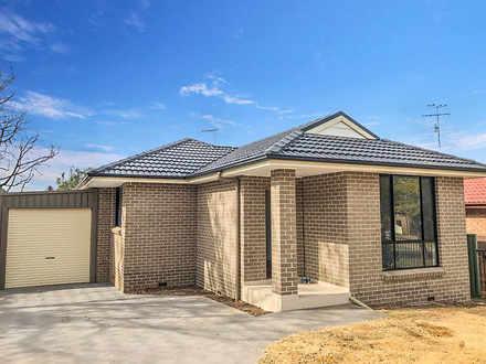 10 Iago Place, Rosemeadow 2560, NSW House Photo