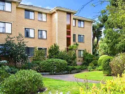 9/24 Banksia Street, Dee Why 2099, NSW Apartment Photo