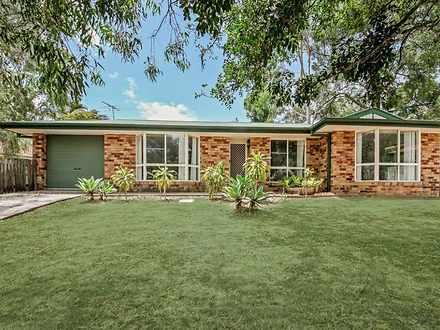 10 Falcon Court, Kallangur 4503, QLD House Photo