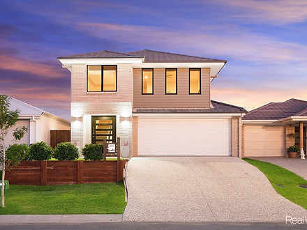 7 Nash Court, Mango Hill 4509, QLD House Photo