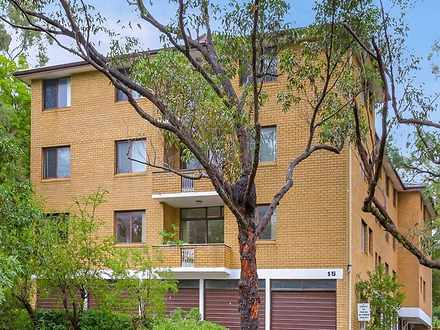 11/15 Cottonwood Crescent, Macquarie Park 2113, NSW Unit Photo