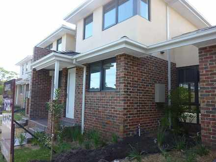 Townhouse - 32 Rotorua, Cau...