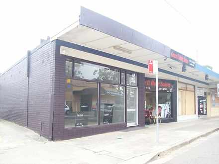 Other - 7/322 Pennant Hills...