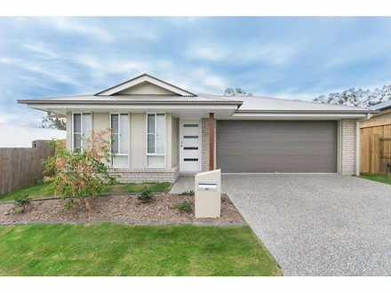 House - 43 (LOT 630) Willow...