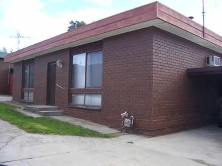 Apartment - 2/112 Condon St...