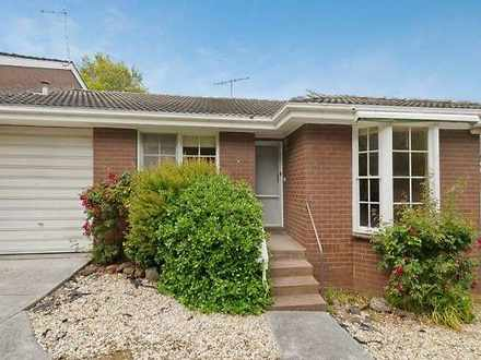 Unit - 4/130 Balwyn Road, B...