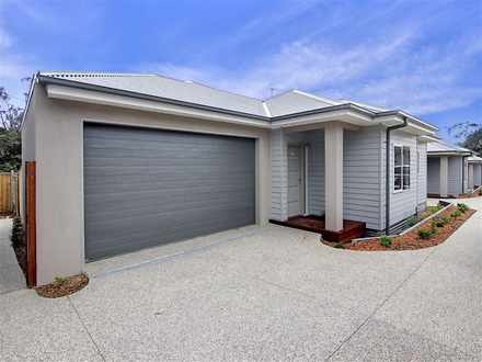 Unit - 2/6 Banks Street, Mc...