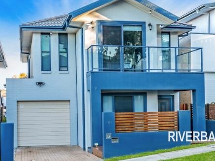 House - Pemulway 2145, NSW