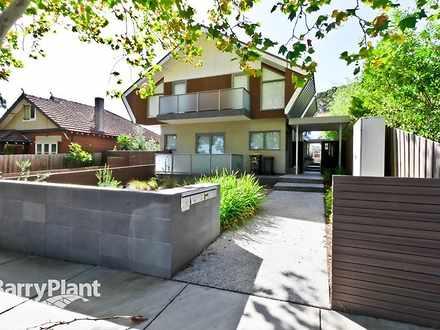 House - 2/7 Heath Avenue, O...