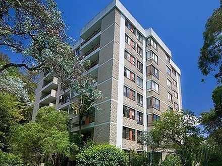 Apartment - 8E/4 Hampden St...