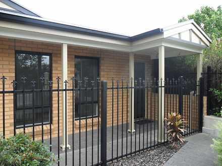 House - 10/5 Oakmont Court,...