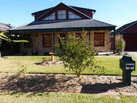 House - 2 Walter Close, Bli...