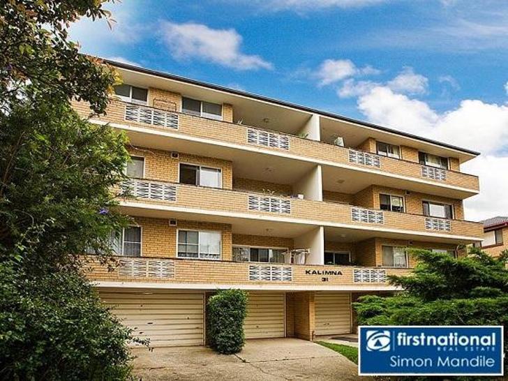 5/31 Mill Street, Carlton 2218, NSW Apartment Photo