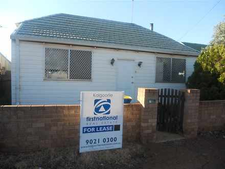 House - 45 Dwyer Street, Bo...