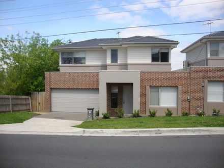 House - 2A Best Street, Rin...