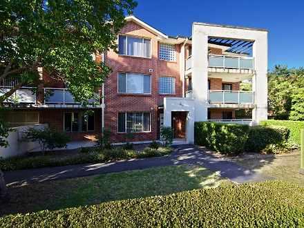 Apartment - 3/7-11 Paton St...
