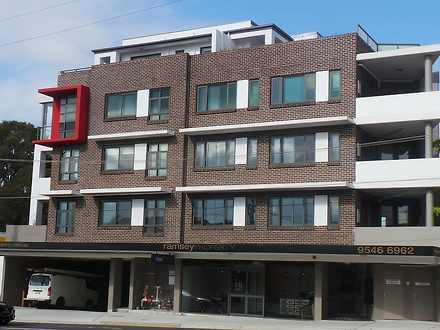 Apartment - 205/823-829 Kin...