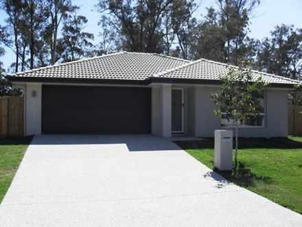 House - Bannockburn 4207, QLD