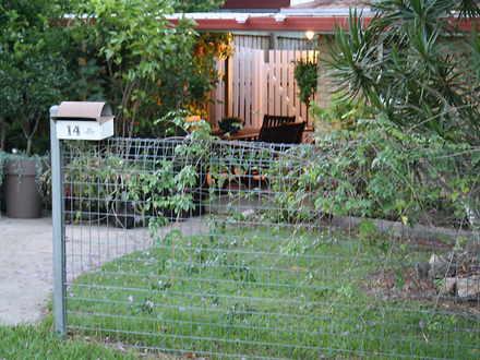 House - 14 Bergman Street, ...