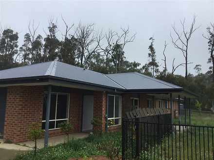 Other - 485B Forest Road, L...