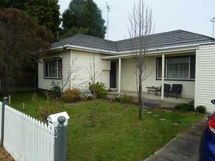 House - 5 Vincent Crt, Whit...