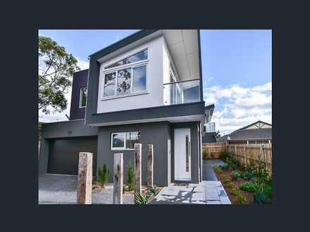 House - 500 Nepean Highway,...