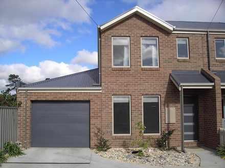 House - 117B Lonsdale, Reda...