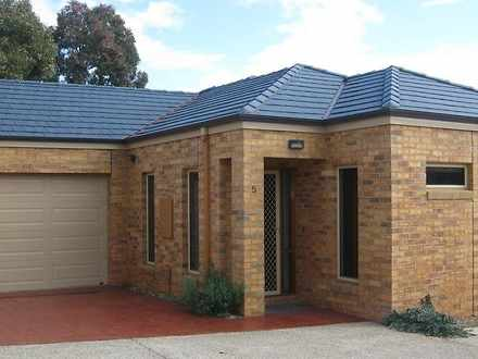 House - 5/6 Friswell Avenue...
