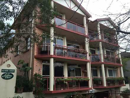 Apartment - 11/21-23 Ashbur...