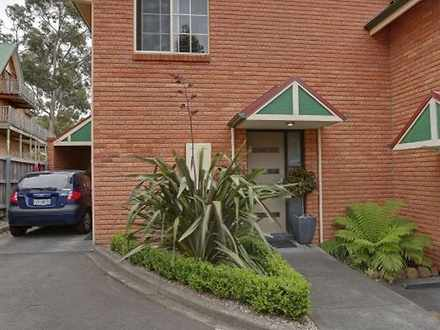 Townhouse - 3/23 Firth Road...