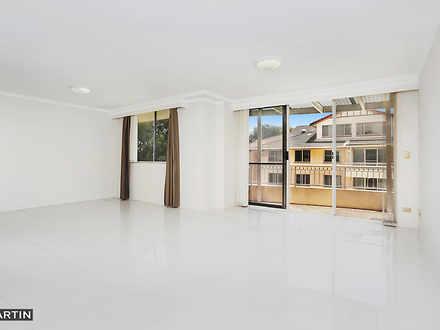 Apartment - 629/83-93 Dalme...