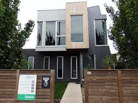 House - 1 Mundy Street, Gee...