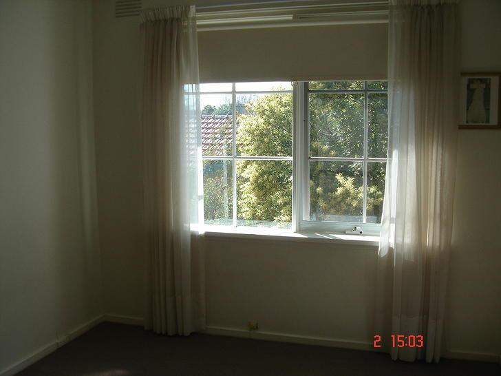 Apartment - 2 Baker Street,...