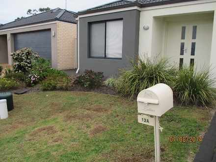 House - 12A Epping Court, H...