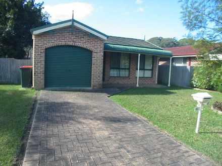 House - 4A Annandale Court,...