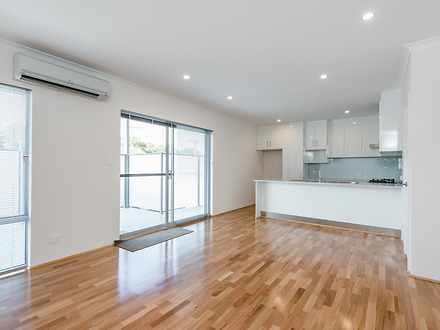 Apartment - 5/51 Burniston ...