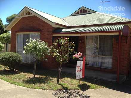 House - 2/65 High Street, R...