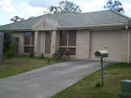 House - 5 Satinay Street, W...