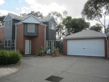 Townhouse - 7/50 Darbyshire...