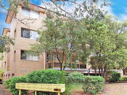 Apartment - UNIT 2/39 Glads...